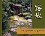 The Japanese Tea Garden book