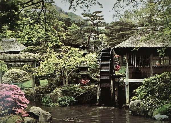 Garden and Water Mill Fujiya Hotel Postcard